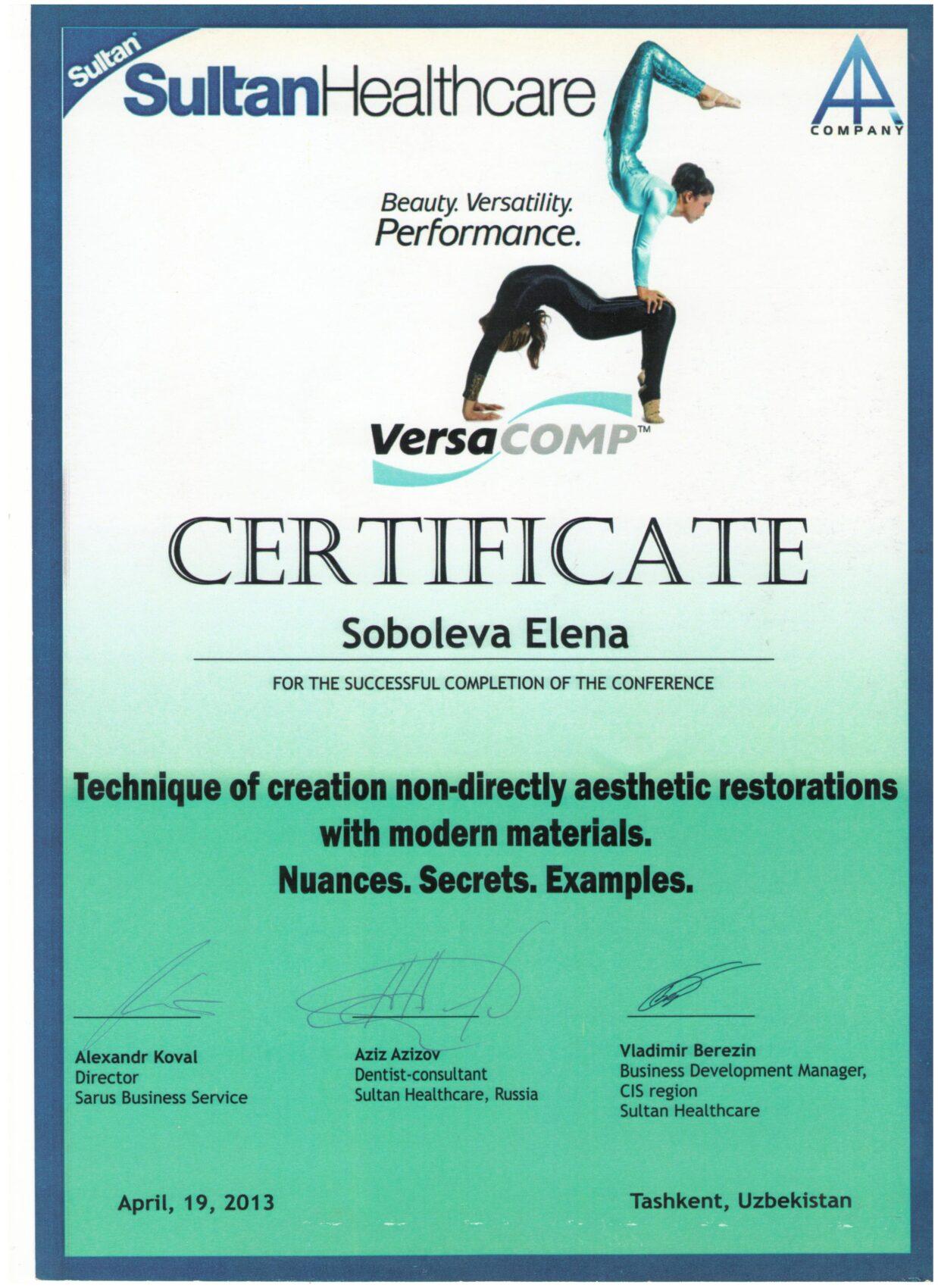 Соболева Елена Сергеевна - сертификат №2